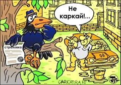 caricat21