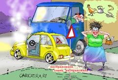 caricat24