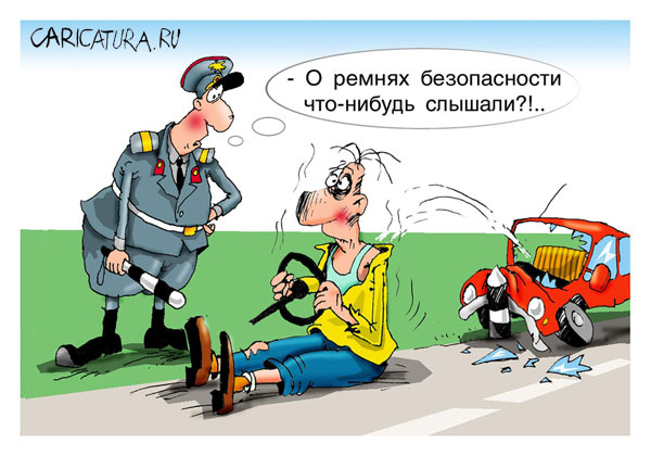 caricat14