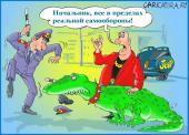 caricat9
