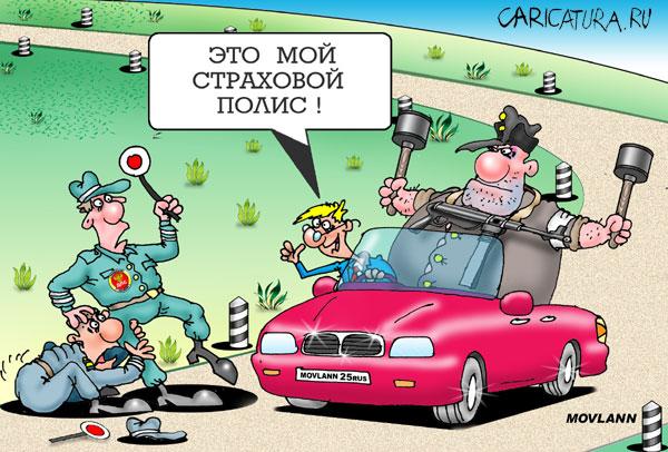 caricat11