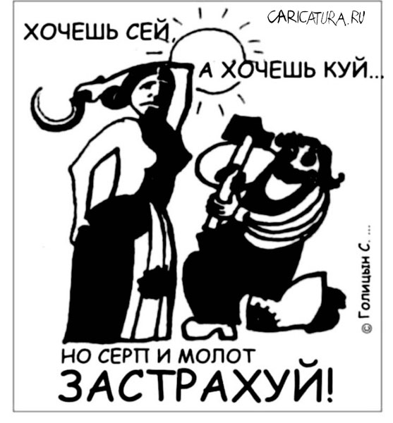 caricat13