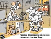 caricat18