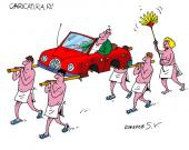 caricat28
