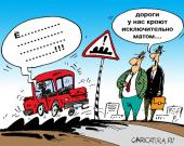 caricat3